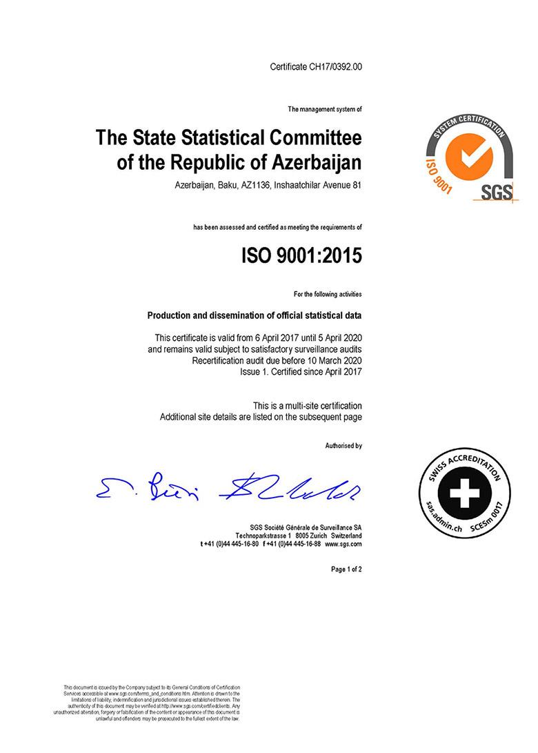 Azərbaycan Respublikasının Dövlət Statistika Komitəsi